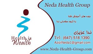 Neda-Health-group.card-Persian-small2